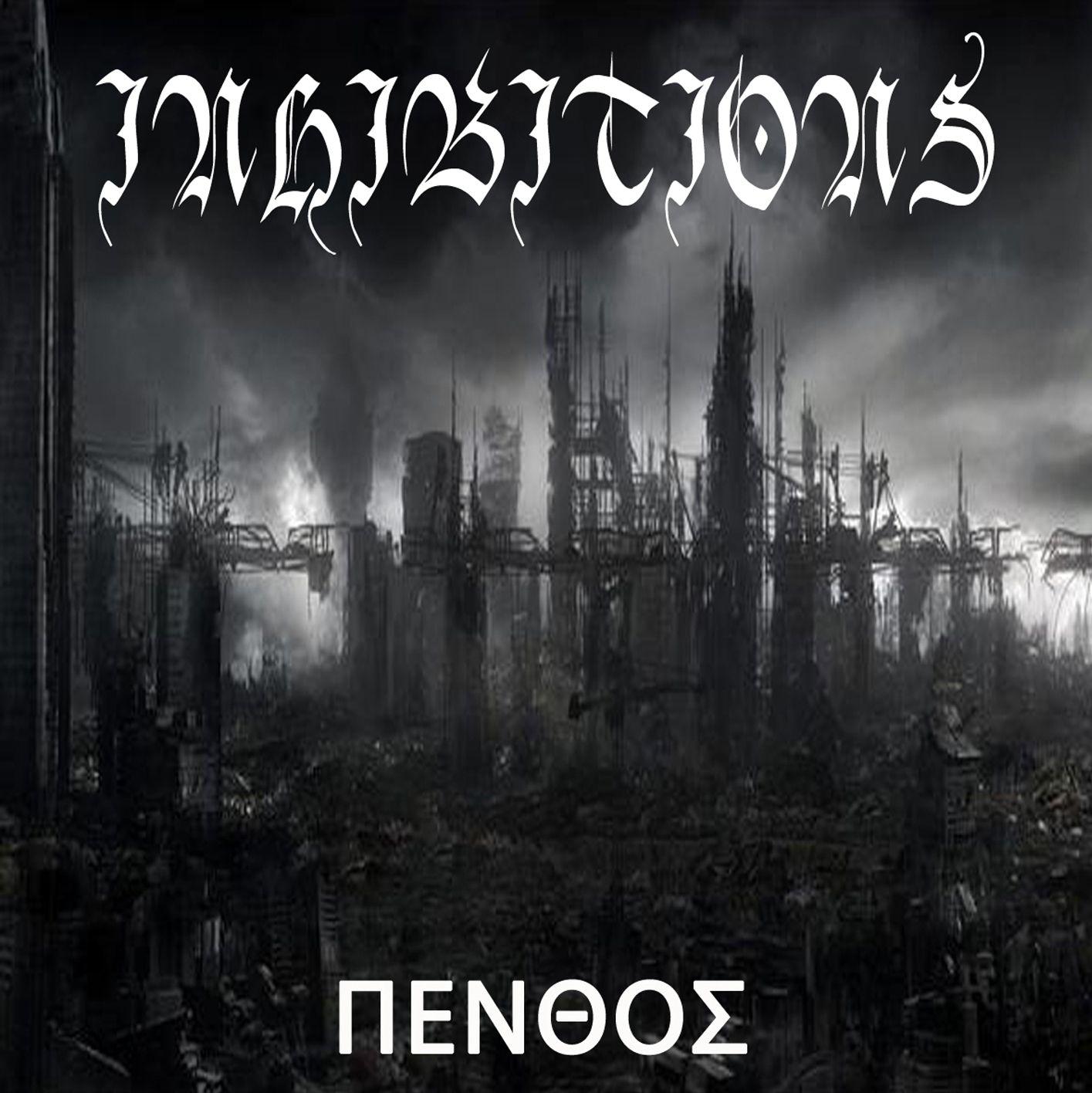 Inhibitions - ΠΕΝΘΟΣ (2011)