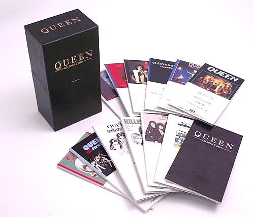 queen cd box