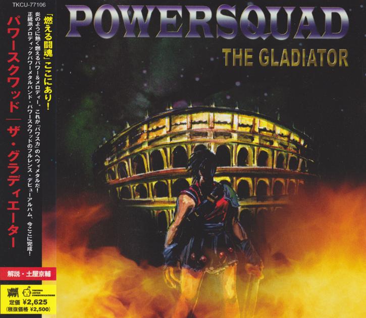 Gladiator 2002 гладиатор